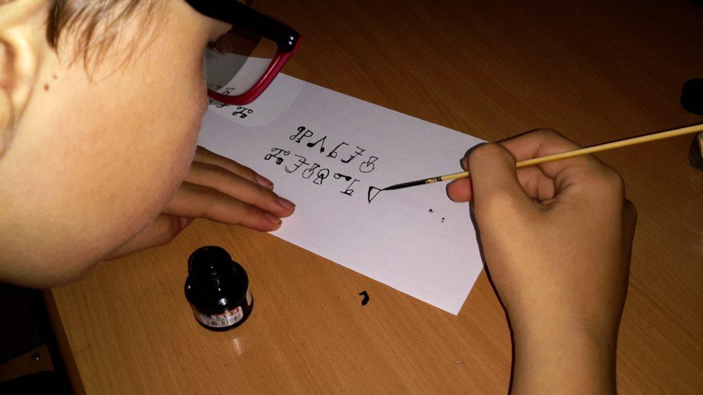 Tvořivý dějepis - hlaholice (7. třída)